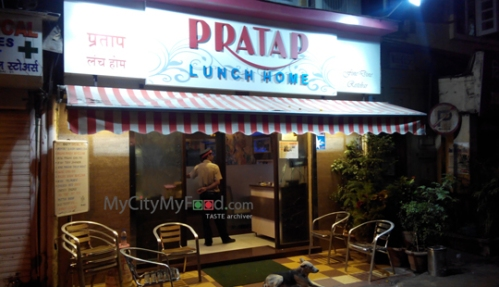 pratap_lunch_home_banner